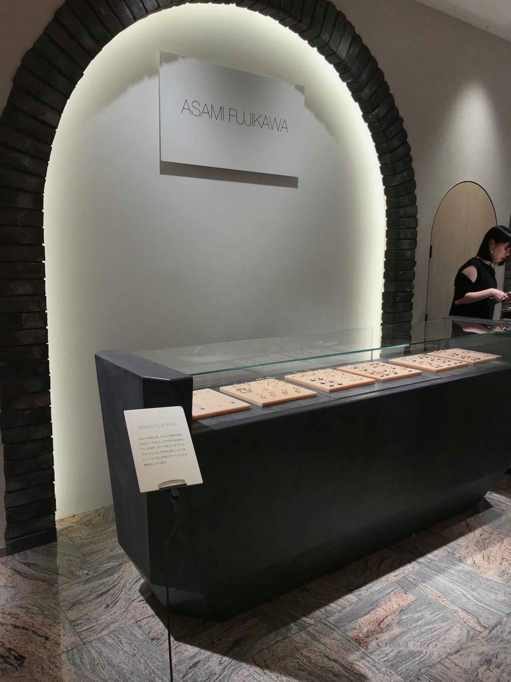 ASAMI FUJIKAWA Limited shop