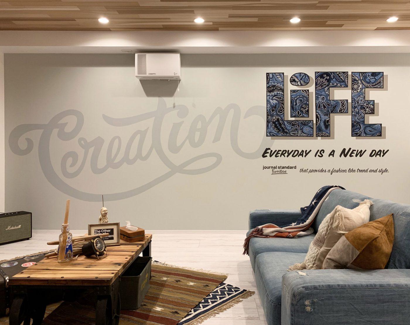 Shinkoiwa Showroom Supervised by journal standard Furniture